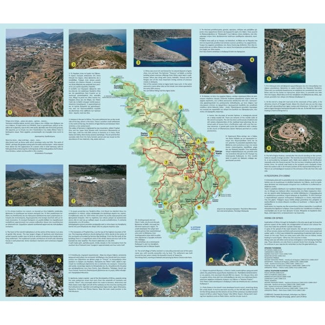 Chios topographic map [10.31]