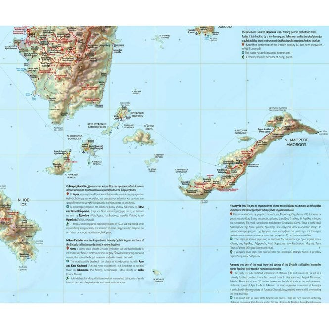 Greece Centr Epirus Thessaly Topographic Map
