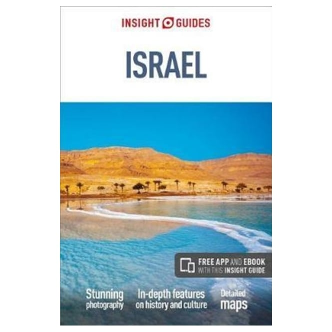 Insight Guide: Israel