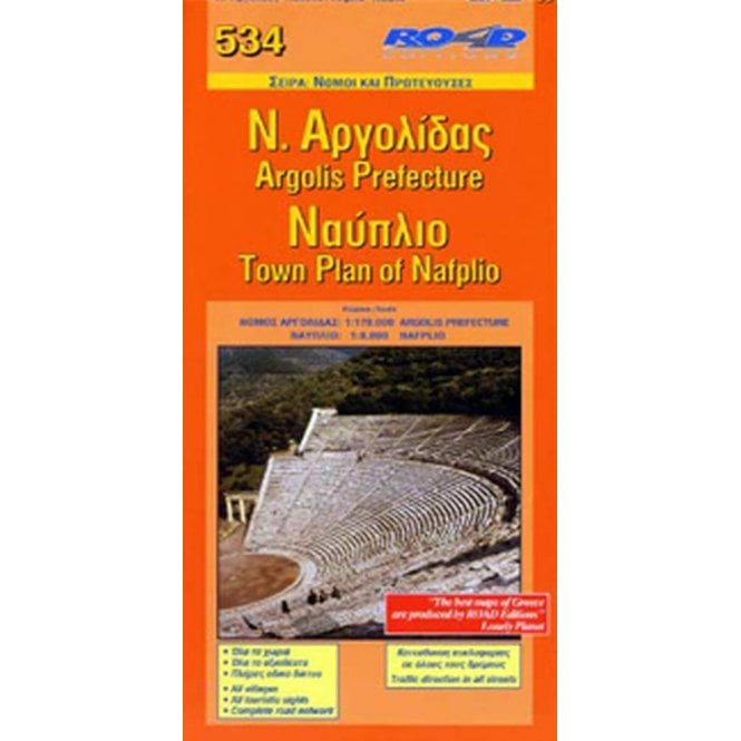 Argolis Nafplio Greece Road Map Published By Road Editions