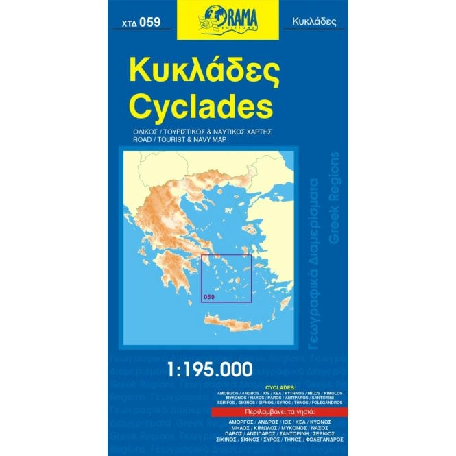 Cyclades (Greece) Tourist Road Map 59, - Orama Editions
