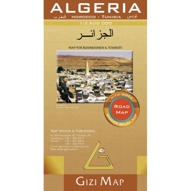 Algeria Road Map (Including Tunisia & Morocco)