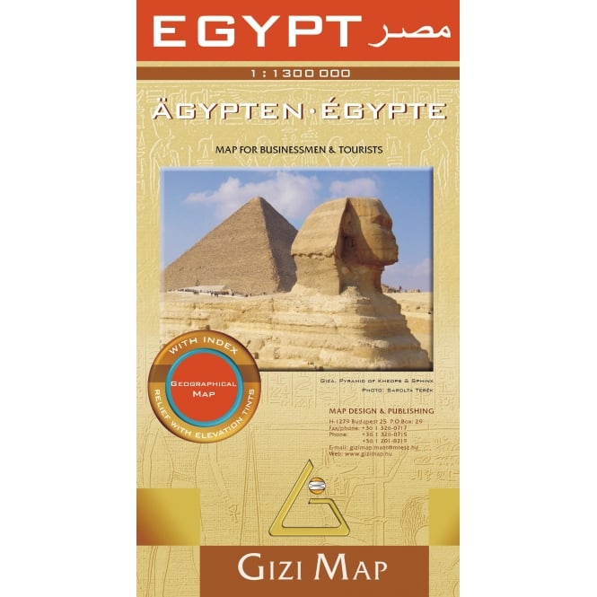 Egypt Geographical Map