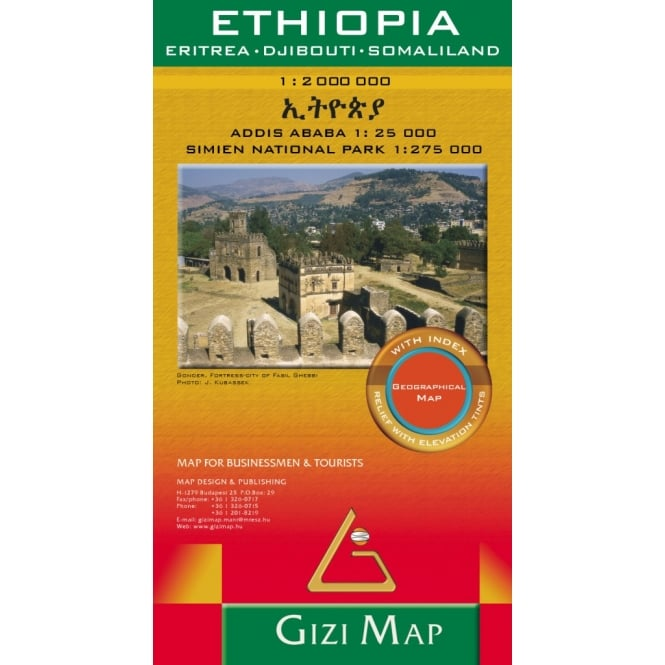 Ethiopia Geographical Map