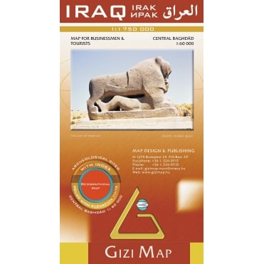 Iraq Geographical Map