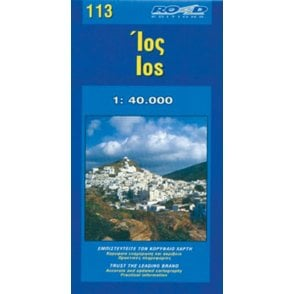 Poros Greece Map.Poros Greece Hiking Map Published By Road Editions