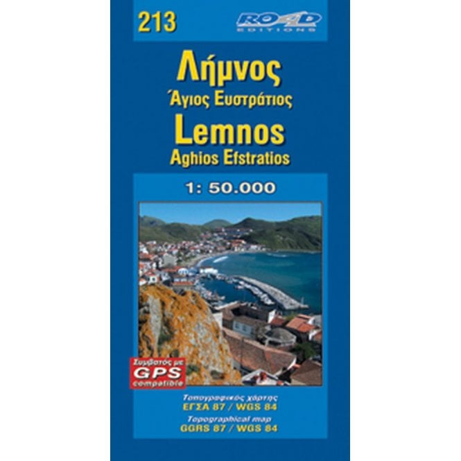 Lemnos Greece Map.Lemnos Greece Hiking Map Published By Road Editions