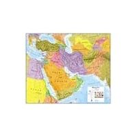 Middle East Wall Map Laminated
