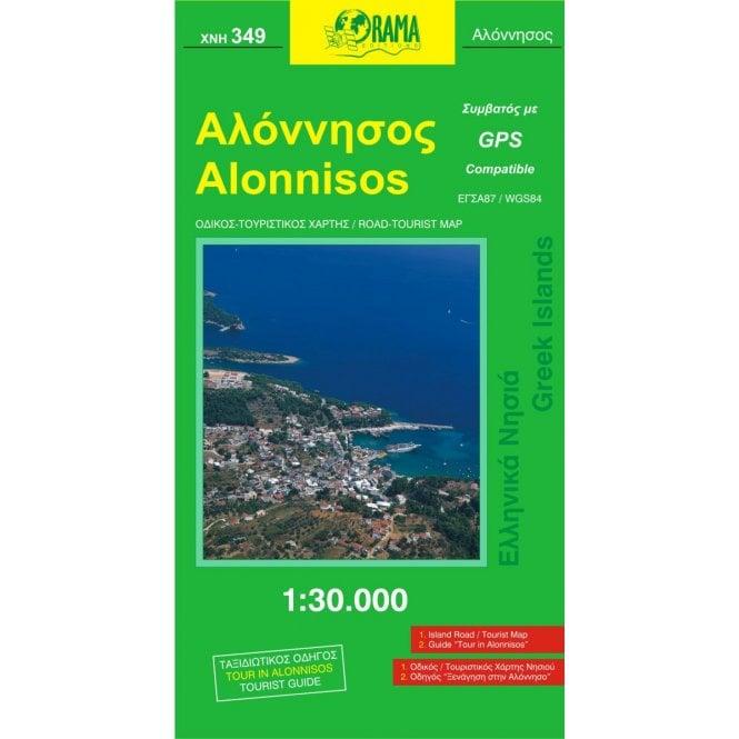 Alonnisos / Alonissos (Islands of Greece) Tourist Road Map 349