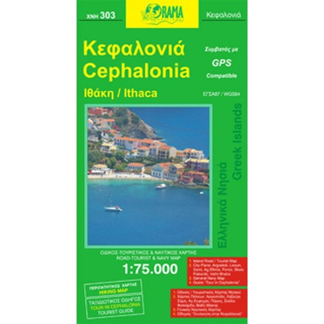 Cephalonia Kefalonia Islands Of Greece Tourist Road Map 303