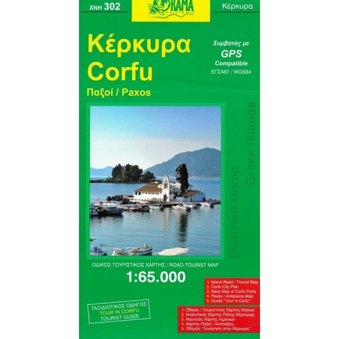 Corfu Islands Of Greece Tourist Road Map 302 Orama Editions
