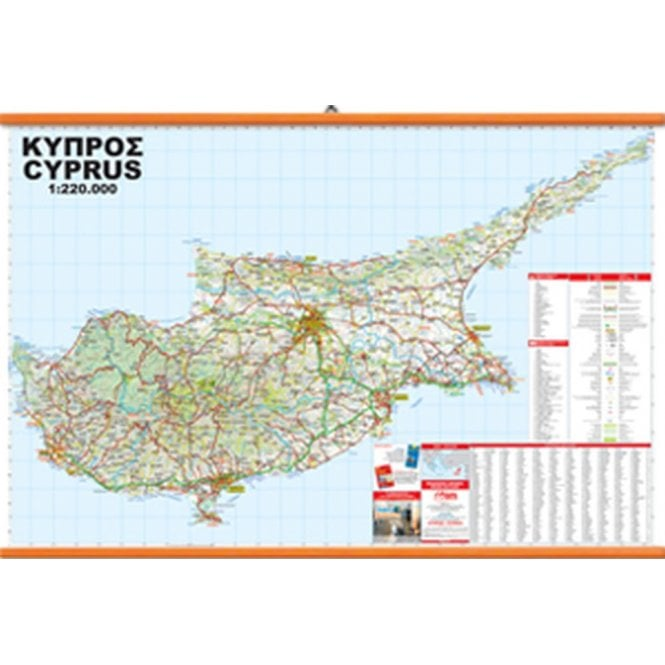 Cyprus Political / Geophysical Wall Map with wooden slats - 70x100cm