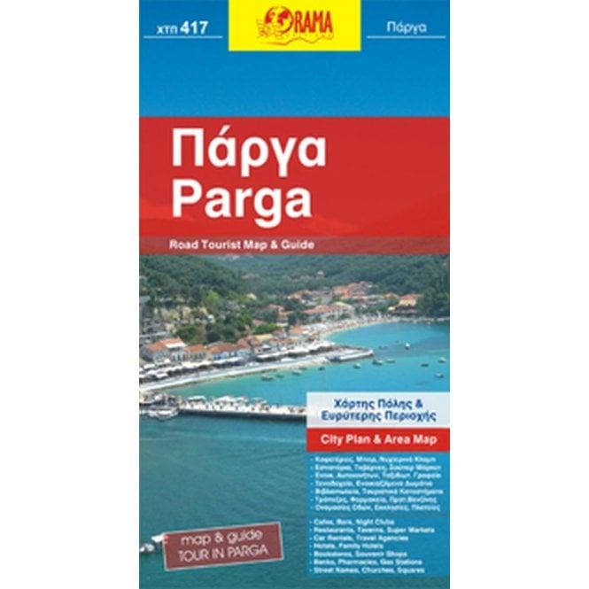 Parga Greece Tourist Road Map 417 Orama Editions