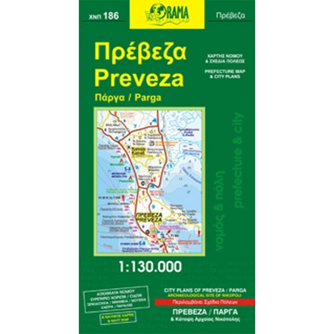 Preveza Greece Tourist Road Map 186 Orama Editions