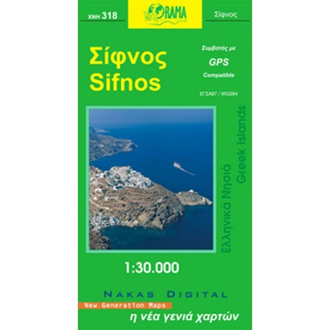 Sifnos Islands Of Greece Tourist Road Map 318 Published By Orama
