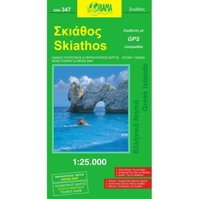 Map 347.Skiathos Islands Of Greece Tourist Road Map 347