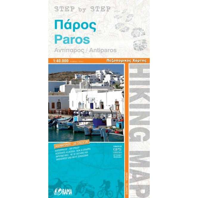 Paros / Antiparos \'Step by Step\' Hiking Map No. 1