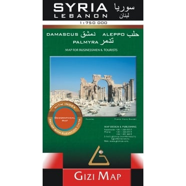 Syria and Lebanon Geographical Map