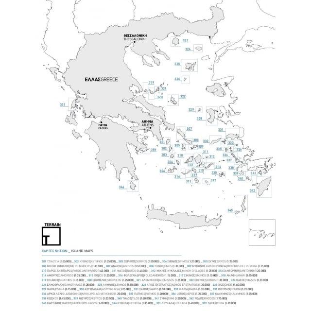 Leros Terrain Map 336 Europe from Maps Worldwide UK